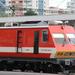 H-MÁV 99 55 9162 004-3 (felépítményi nyomtávkocsi - ex FMK-004),