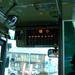 Miyazaki2 012 2012 03 04 046