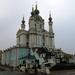 Album - Kijev