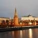 Album - Moszkva