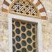 Dzsámi ablak