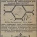 GyomroiUt80-HutterEsSchrantz-1913Julius-AzEstHirdetes