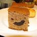 Mosolygós süti