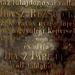 Emléktábla a Cézár ház kapuja alatt