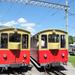 Svájc, Jungfrau Region, Wilderswil, Schynigeplatte Bahn, SzG3