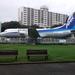 Album - Tokorozawa Aviation Museum