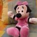 Minnie pihen:)