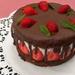 Mini epres-joghurtos torta
