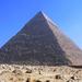 Album - Egyiptom