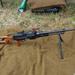 PKM géppuska