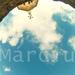 gpe marcius indafoto 2560x1440